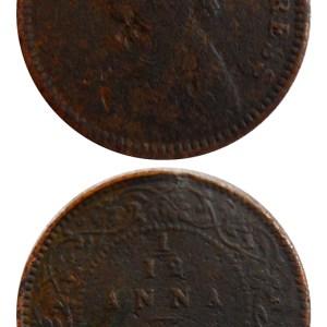1/12 One Twelve Anna Queen Victoria Empress Calcutta Mint - Best Buy