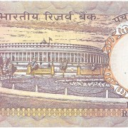 F8 50 Rupee UNC Note 'A' Inset Sig R.N.Malhotra - RARE - Best Buy