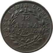 1835 1/12 Twelve Anna East India Company - Best Buy