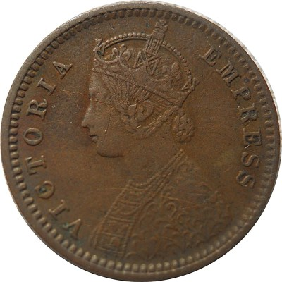 1893 1/12 Twelve Anna Queen Victoria Empress Calcutta Mint - Best Buy