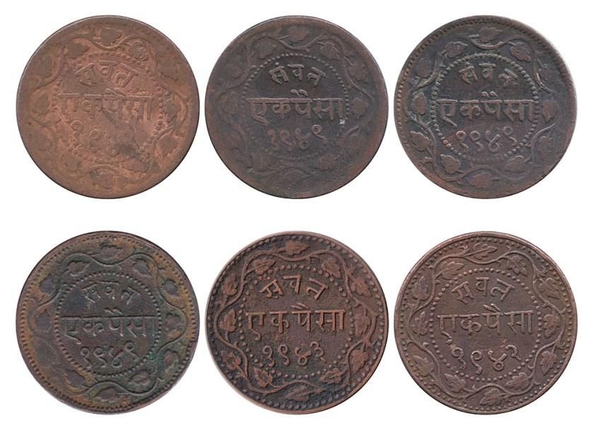 Baroda Princely State 1 Paisa Coins Gaikwad Sri Sayaji Rao