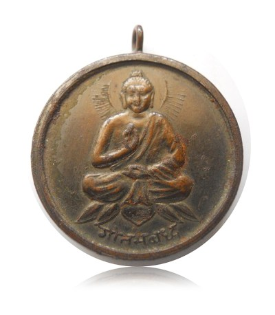 Gautama Buddha - Dr B R Ambedkar - Best rare Token Coin Found