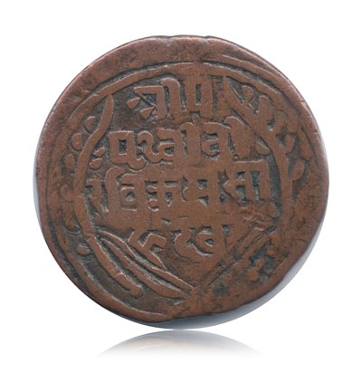 Coin of King Prithvi Bir Bikram Nepal Half anni (1811-1911)