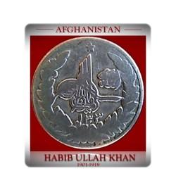 1 Tilla 1337(1919 ) King of Afghanistan Habib Ullah Khan (Rare Star of David)