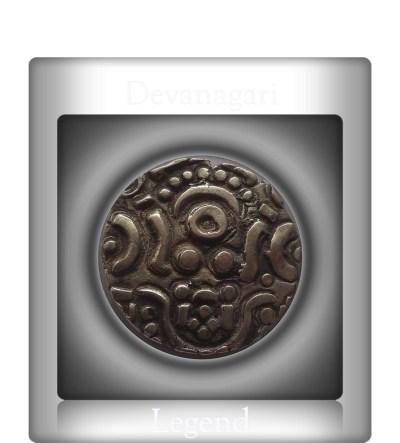 4½ Masaka - Govinda Chandra Deva Gahadavals of Kanauj - Worth Collecting -Goddess Laxmi Devanagari legend