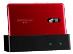 nad11-red-150