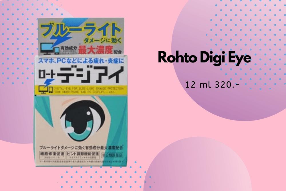น้ำยาหยอดตา Rohto Digi Eye