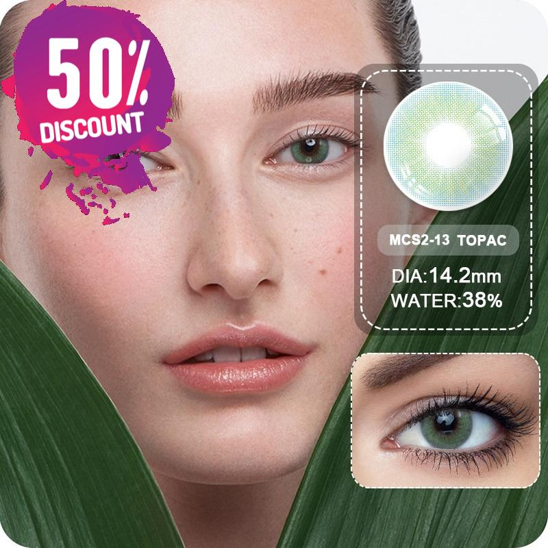 Sweet Cosmetic Blue Shade Eye Contact Lenses Yearly Colored Natural Eye Lenses