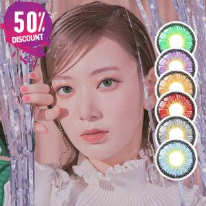 Neon Bright Colored Eye Contact Lenses For Colored Natural Looking Eyes-1 Year Use Eye Contact Lenses FREE SHIPPING