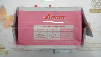 2015-new-arrive-Retail-Russion-edition-love-moon-Anion-Sanitary-napkin-pads-Panty-liners10Packages-set-ot