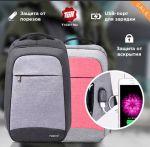 Городской рюкзак Tigernu: стильный и удобный