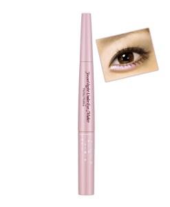 jewel-light-under-eye-maker-02-tears-pink