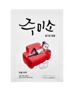 helloskin Jumiso First Skin Lightening Mask