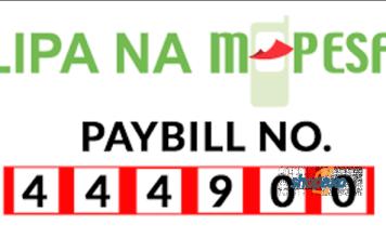 DSTV PAYBILL NUMBER