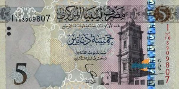 Libyan Dinar-highest currency in the world