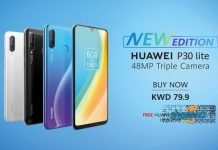 Huawei P30 Pro Lite New Edition Price in Kenya
