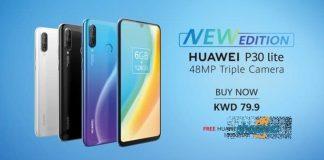 Huawei P30 Pro Lite New Edition Price in Kenya