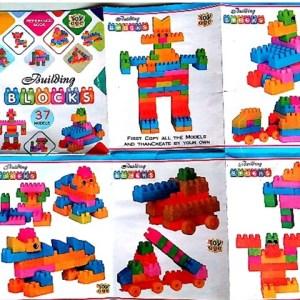 Building Block for Kids – Make upto 10+ structures