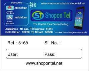 Shopon Tel Switch
