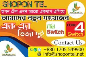 Shopon tel Core4Switch