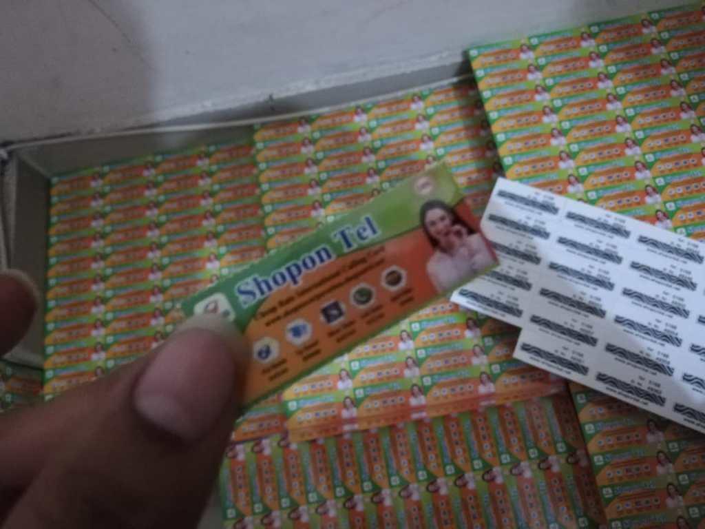 আমাদের কার্ড এখন থেকে সৌদি আরবে বানাতে পারবেন। Shopon Tel iTel Switch Reseller Voip Dollar