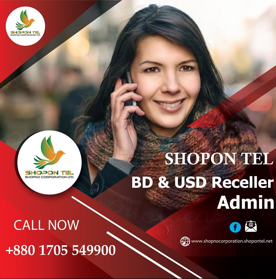 International calling card in bangladesh india pakistan   SHOPON TEL