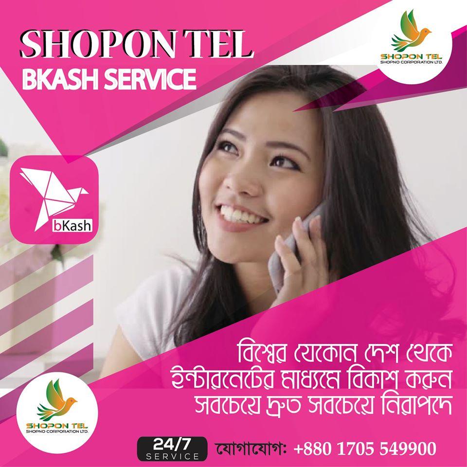 Shopno Flexi Ltd.