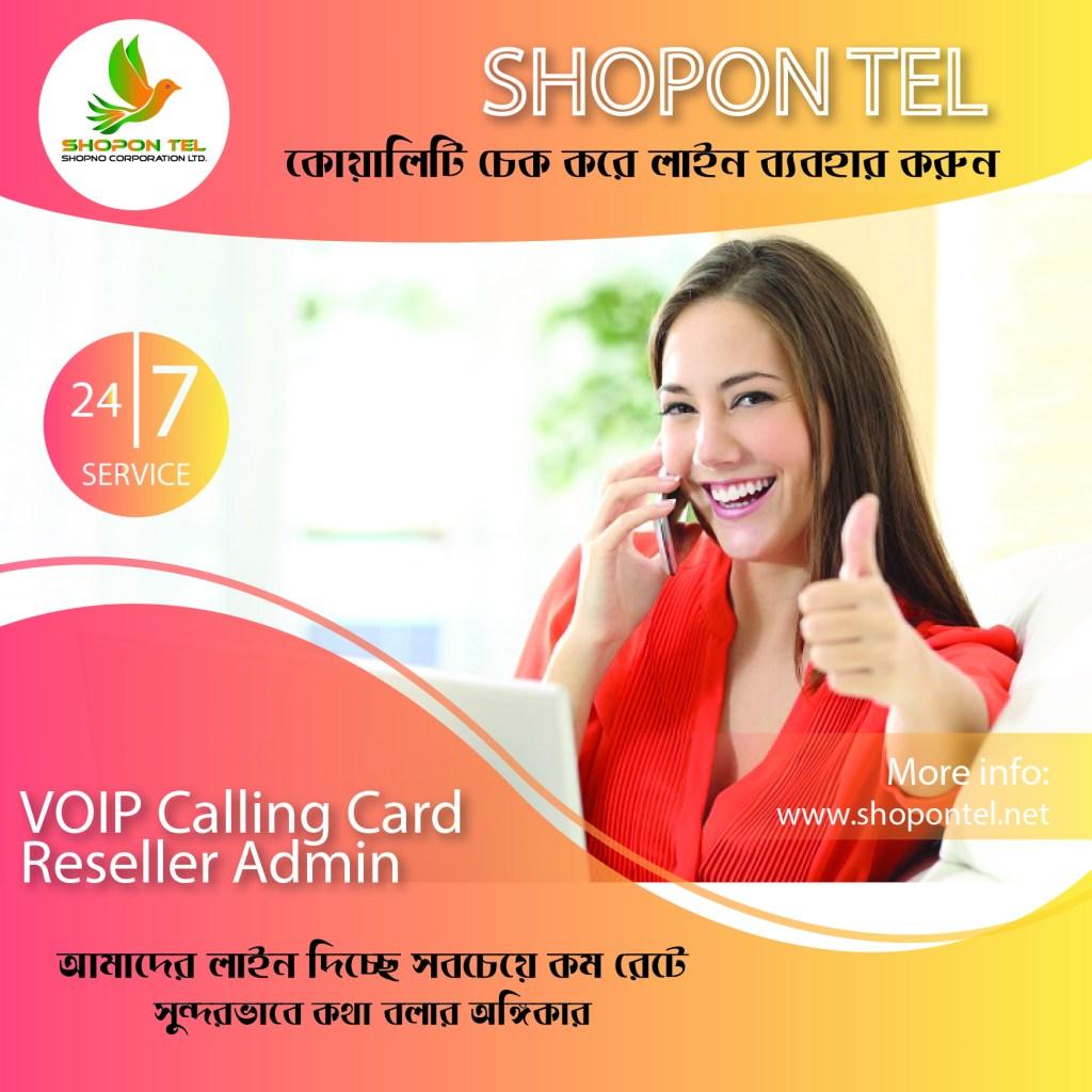 SHOPON_TEL Your Trustable Partner.