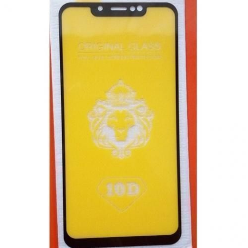 21D Hot 7 Pro/ X625 Glass Screen Protector
