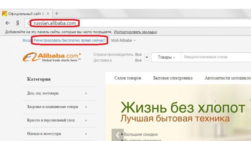 alibaba prekybos užtikrinimo mokėjimo galimybės)