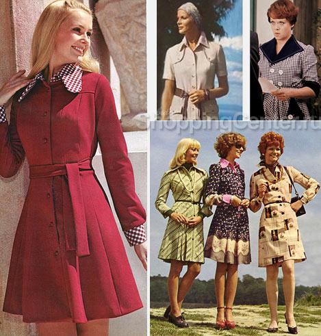 Платья в стиле 70-х годов, юбки и прически 70-х годов