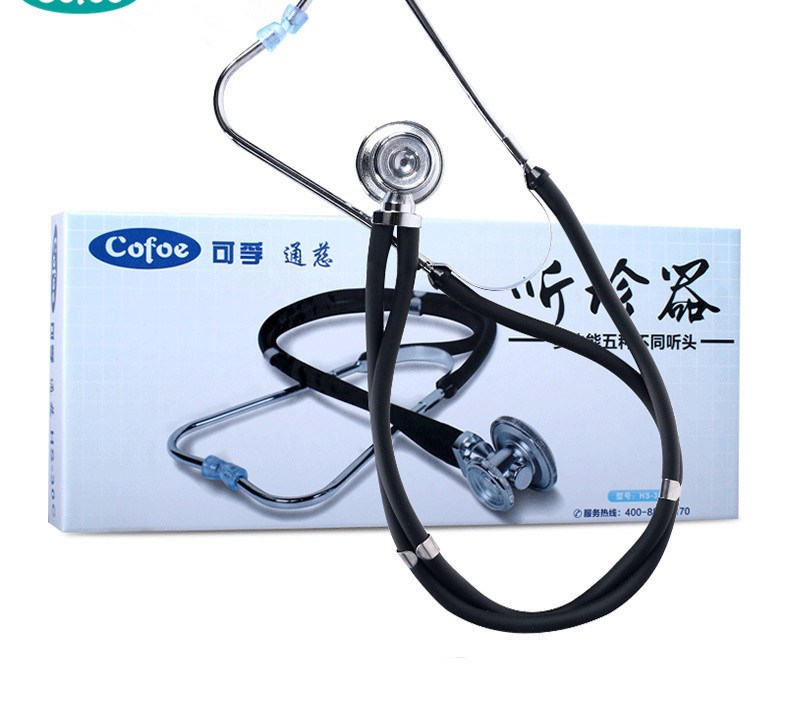 Medical instrument the professional Portable Multifunction double stethoscope Portable Health Stethoscope HS-30C