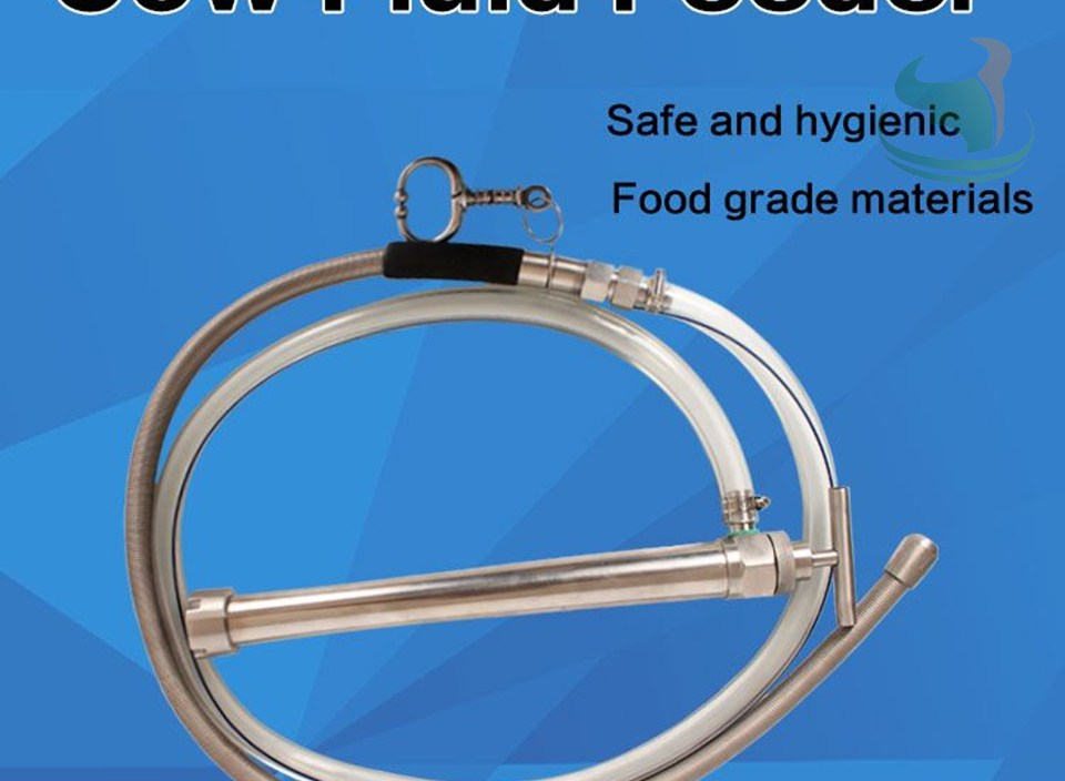 Dairy Cow Rehydration Device , Cattle Fluid Replacement Feeder, Cow Veterinary Medical Instrument Parts