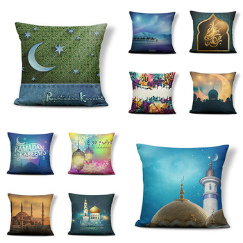 Ramadan Decoration Islam Printed Ramadan Kareem Lantern Cushion Cover 45x45cm Linen Eid Mubarak Throw Pillow Covers Decor Pillow