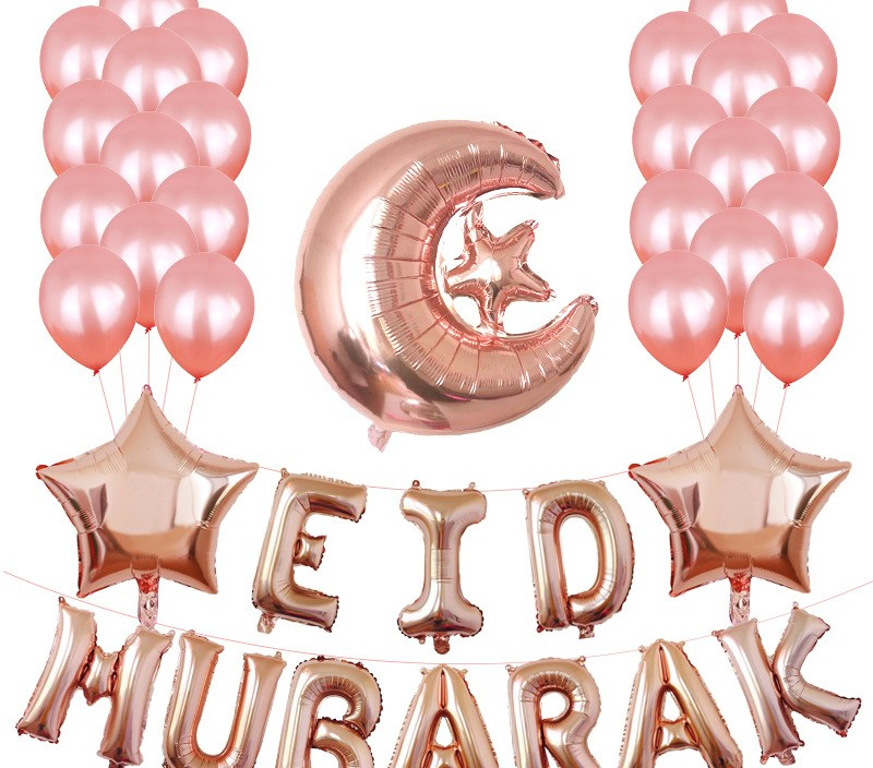 Ramadan Decoration Eid Mubarak Star Balloons Gift Muslim Islamic Party Favor Eid Al-fitr Ramadan Mubarak Party Decor Supplies