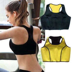 Weight Loss Waist Trainer Shapewear Push Up Vest Slimming Belt Waist Trainer Tummy Belly Girdle Slimming Product Hot Sale
