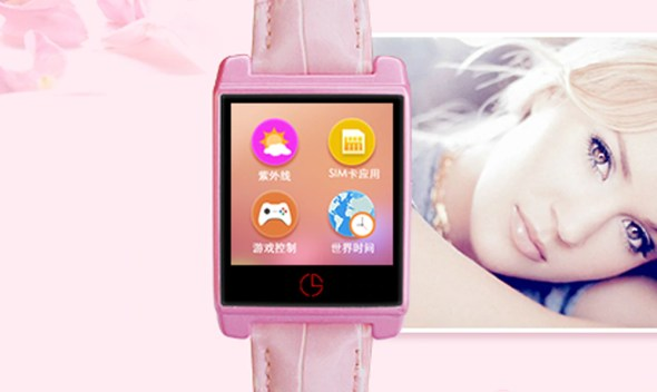 smart watch android  ios For xiaomi smartwatch xiaomi Girl smart watch 1.22 inch smat watch smart wach Ladies Watch cute