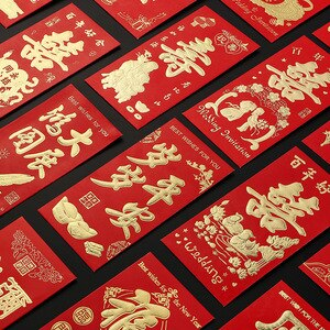 Sale Marriage Red Packet Creative Wedding Red Packet New Year Hundred Yuan Red Packet Prosperous ya sui bao