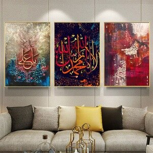 Graffii Islamic Wall Art Arabic Calligraphy Posters and Prints for Living Room Decoration Religion Pictures for Home Design