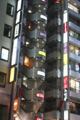 Ginza, 2008