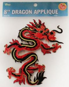 A Vintage Eight-Inch Long Dragon Applique from VintageTrims.com.