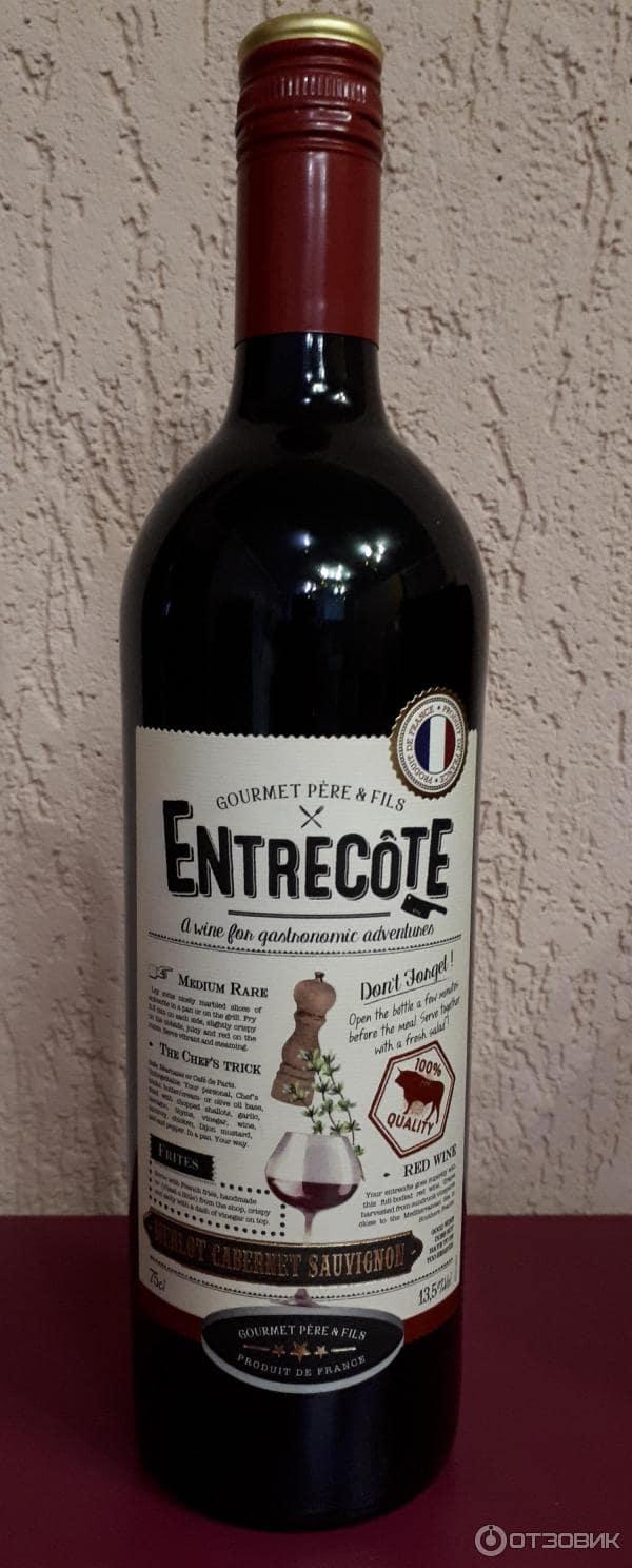 Nhà cung cấp rượu vang Entrecote Melot Cabernet Syrah tại Bình Dương giá rẻ