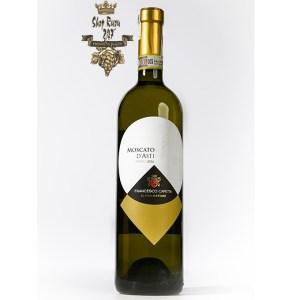 Moscato D Asti có mầu vàng rơm thanh thoát cùng vị ngọt thanh đầy tinh tế. Hương thơm nhẹ nhàng của hương lan vàng, huệ tây cùng hòa quyện với vị của lê thơm mát vừa chín tới.