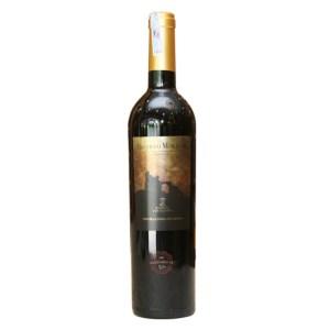 Rượu Vang Tây Ban Nha Castillo de Morante
