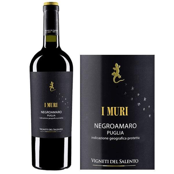 Rượu Vang Ý FARNESE I Muri Negroamaro có mầu đỏ ruby ánh tím. Loại rượu này có cường độ cao với các ghi chú của mâm xôi và nho đen. Nó có cấu trúc trung bình