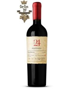 Rượu Vang Chile Đỏ 24 Gran Reserva Ocho Tierras có mầu đỏ ruby sâu. Hương thơm phức tạp và thanh lịch của nho đen, socola đen