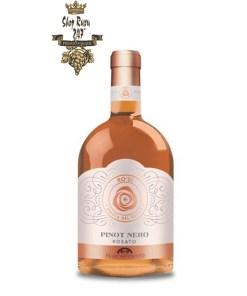 Rượu Vang Hồng Ro'si Pinot Nero Rosato I.G.P