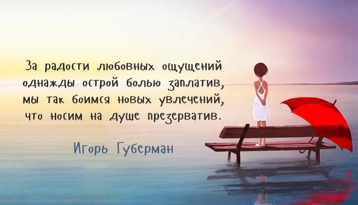 Игорь Губерман гарики 1