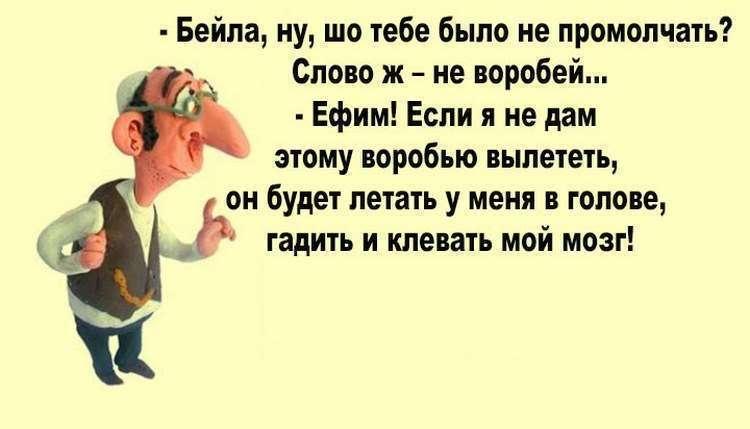 Одесса и одесситы анекдот 14