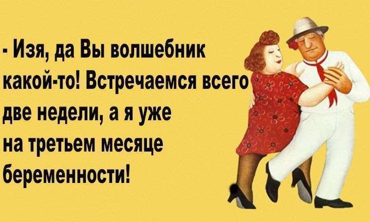 Одесса и одесситы анекдот 8